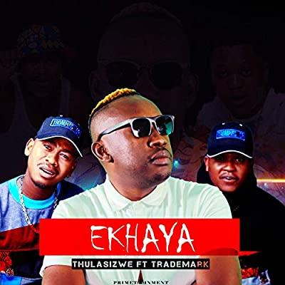 Thulasizwe Ekhaya